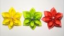 My beautiful Paper FLOWERS | Origami Craft Idea Tutorial DIY