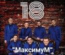 Константин Маласаев фото #23