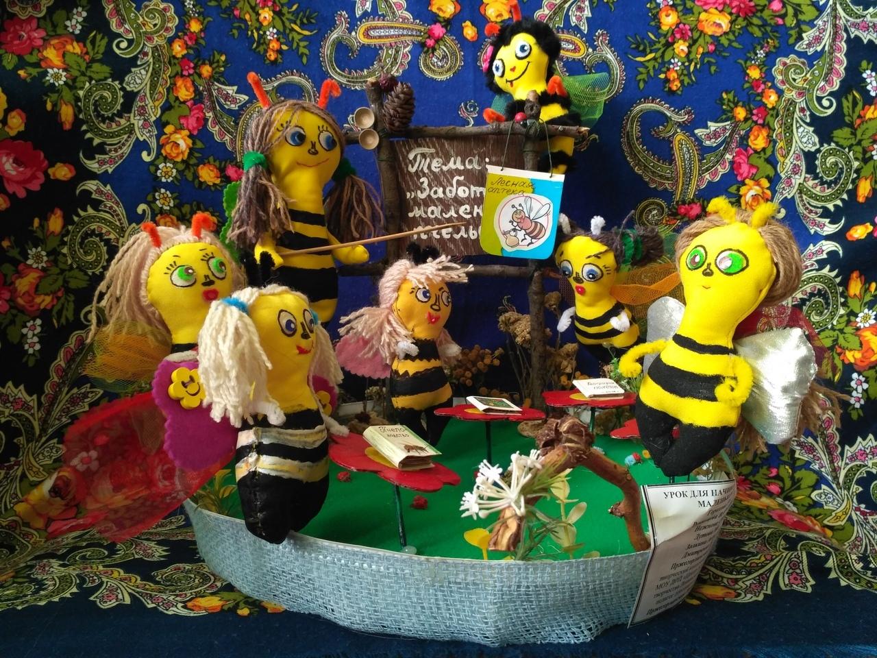 Донецкая республиканская библиотека для детей, Донецкий Республиканский эколого-натуралистический центр, Золотая пчёлка, Международный день защиты пчёл