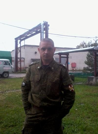 Костя Зонов, 9 ноября , Нижний Новгород, id41893853