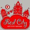 Red City - Детская одежда