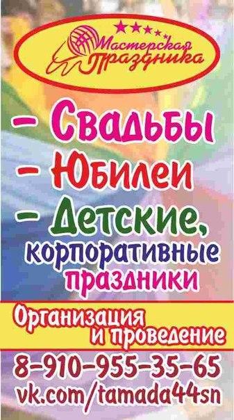 ок оби: