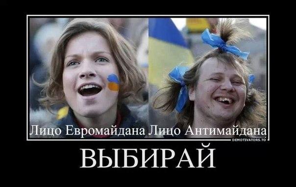Жительницы Львова выйдут на акцию в поддержку мужчин из Самообороны - Цензор.НЕТ 2350