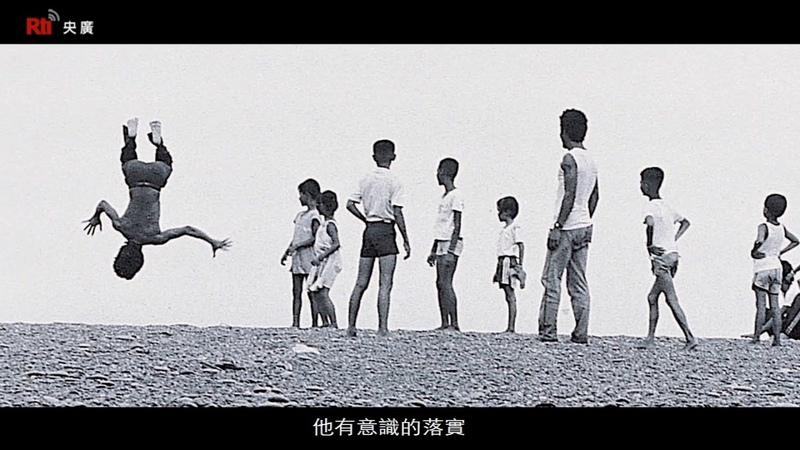 Мультимедийный музей выпуск 30 Тайваньские фотохудожники