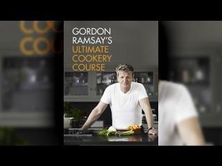 Курс элементарной кулинарии Гордона Рамзи — Эпизод 6 Продолжение программы про экономную еду