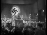 .Фашисткий парад (Рамштайн)