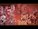 [AMV] Don`t Starve - Undead Lullaby