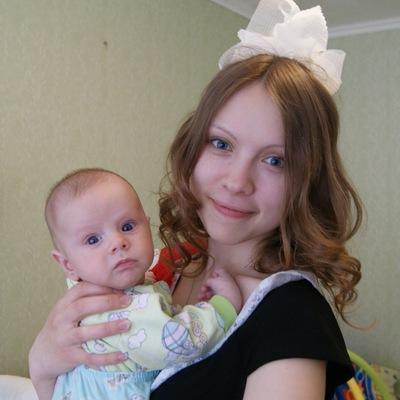 Яна Быстрова, Амурск, id109248812