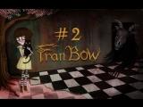 Fran Bow #2 Нашли кота в клетке, как её открыть? Виктория Р.