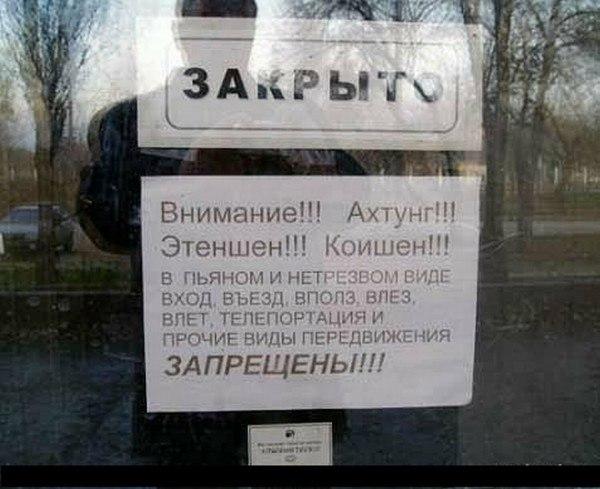 Василич и квартиранты василич бросил пить