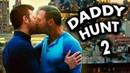 Любимый ЛГБТ сериал Концовка второго сезона DaddyHunt The Serial Гей сериалы