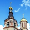 Серафимовский храм г. Голицыно РПЦ МП