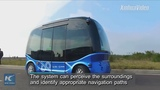 Baidu begins mass production of self-driving bus