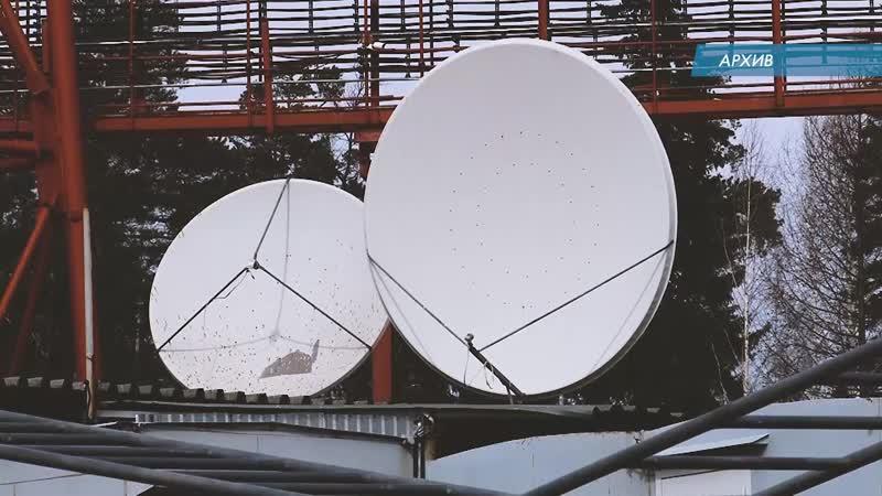 Телекон Цифровизация местного телевидения