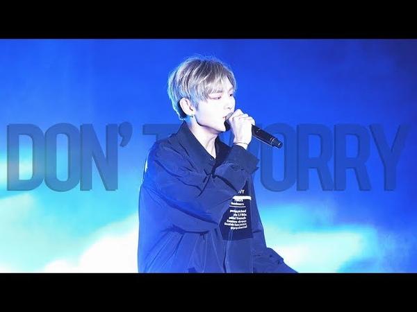 181206 푸른별 콘서트 비아이지 건민 GUNMIN Dont worry 4k