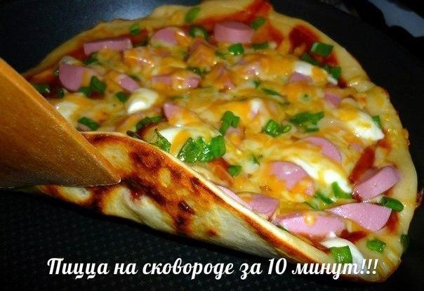 Самая вкусная и быстрая пицца!!!  Вам пoтрeбуeтся: 4 ст.л. сметаны 4 ст.л. майонеза.