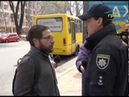 Операция «Пешеход» в Одессе ловили нарушителей