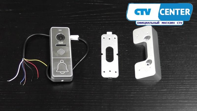Комплект цветного видеодомофона CTV DP4101 AHD