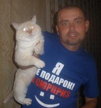 Руслан Яковлев