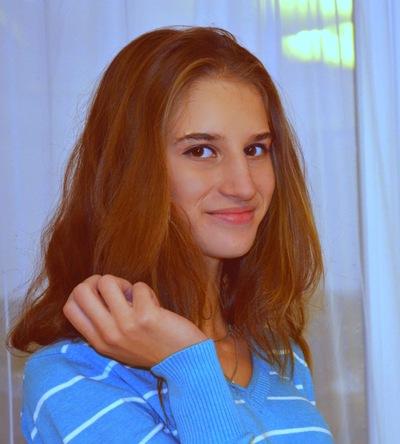 Аня Крыми, 7 декабря 1997, Бердянск, id152916223