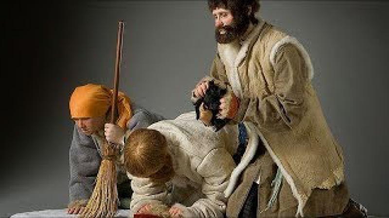 Не братья. Раб рождается с осознанием своей рабской участи как некоторого очевидного факта