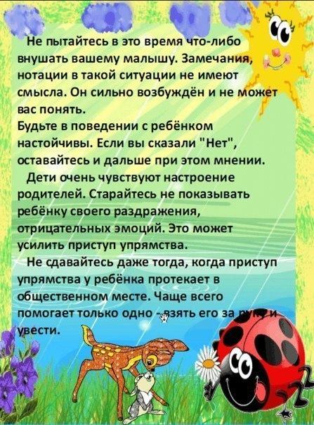 Фото №416997720 со страницы Светы Козьминых