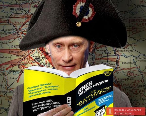 Из-за артобстрела Донецка террористами погибли пять мирных жителей, - горсовет - Цензор.НЕТ 1204