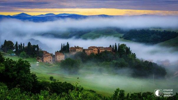 Туманный рассвет в Тоскане
