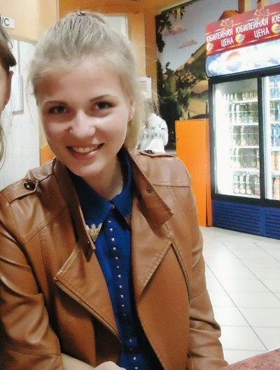 Полина Ажнина, 25 ноября , Рубцовск, id134734584
