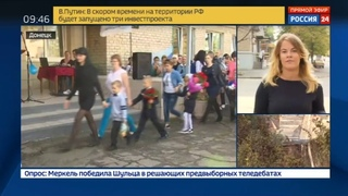Новости на Россия 24 • ВСУ нарушили школьное перемирие 30 раз за сутки