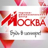 "ТРЦ ""Москва"" (г. Липецк)"