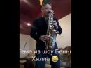 Yakety Sax Benny Hill