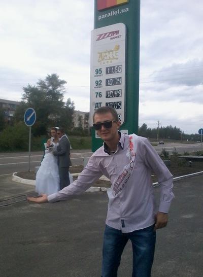 Сергей Богачук, 8 февраля 1993, Днепродзержинск, id157394259