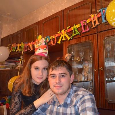 Юлия Швец, 9 января , Киев, id10446078