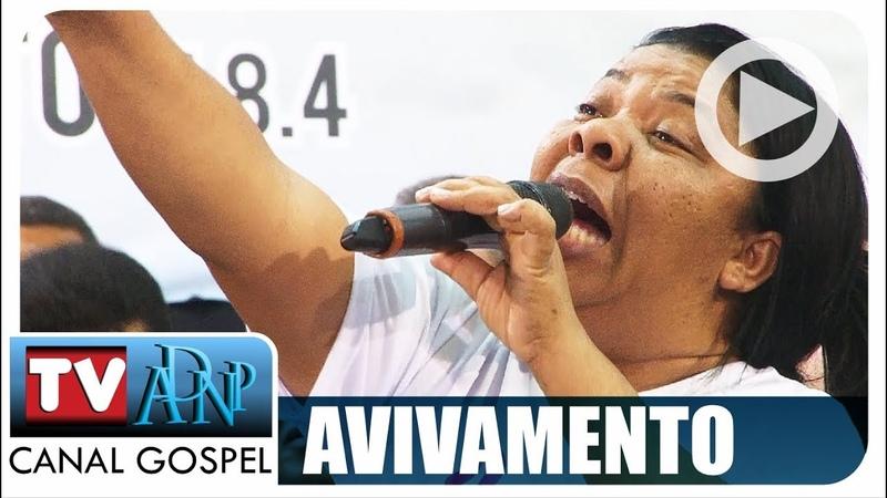 Miss ZETE ALVES O QUE É TEU NINGUÉM TOMA Congresso de AVIVAMENTO AD Bom Jesus da Lapa