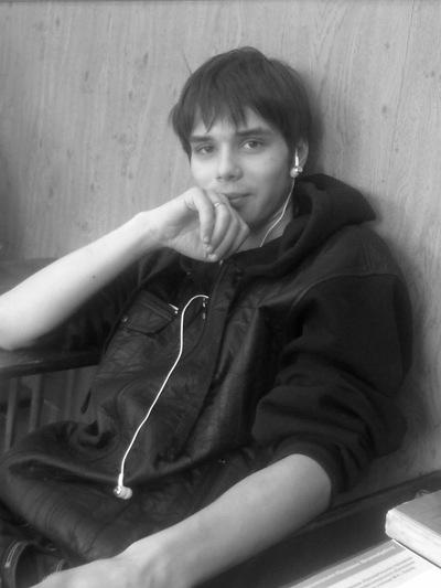 Максим Страхолис, 17 апреля 1994, Киров, id46587809