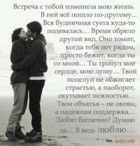 Аня Грибоедова, 5 мая 1991, Санкт-Петербург, id167735242
