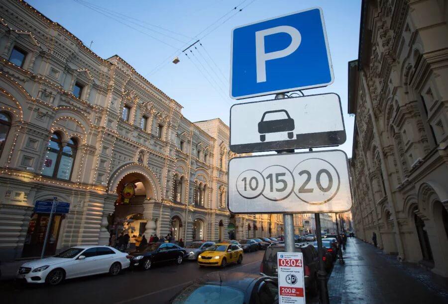 Резкий рост штрафов за неоплаченную парковку
