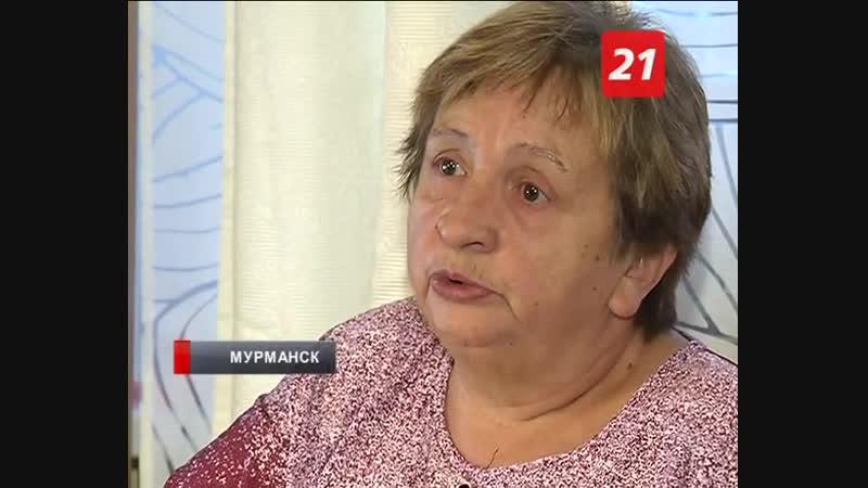Из мурманской горбольницы сбежали пациенты, покусанные клопами Лента новостей Телекомпания ТВ-21 Все новости Мурманска и Мурма
