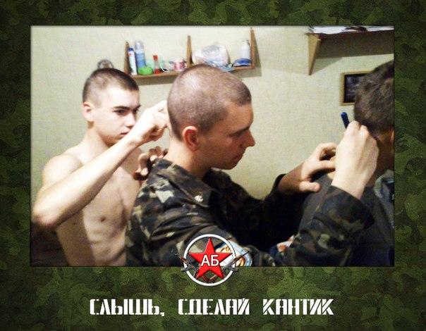 кантик на шее в армии фото
