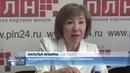 Новости Псков 25 06 2019 Студенческий кампус в Пскове надеются достроить к 2020 году