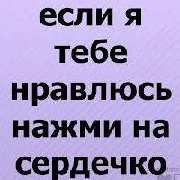 Лера Уткина, 26 сентября 1999, Озерск, id210055229