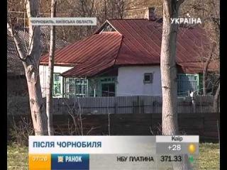 Ранок з Україною 27-я годовщина Чернобыльской аварии