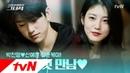 Видео 190115 Чжинён на первом чтении сценария дорамы «Псизометрический Парень» @ tvN
