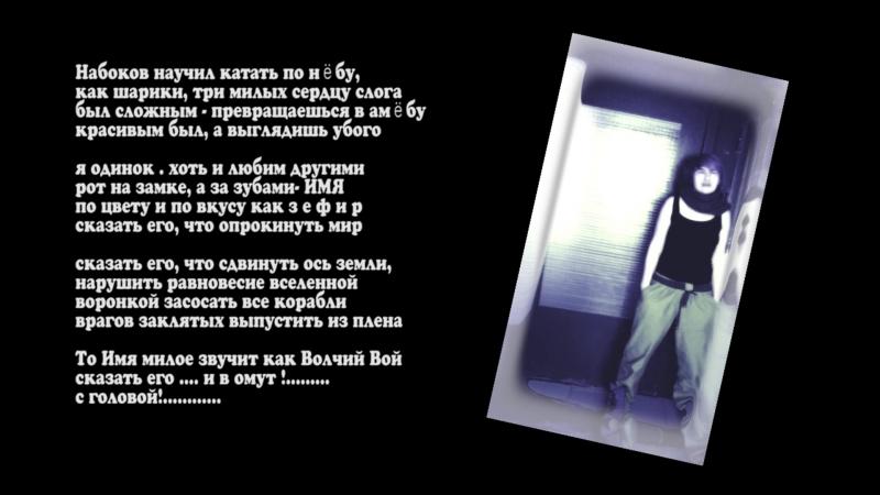 Приглашение на Чемпионат поэзии Шейлы Алекс