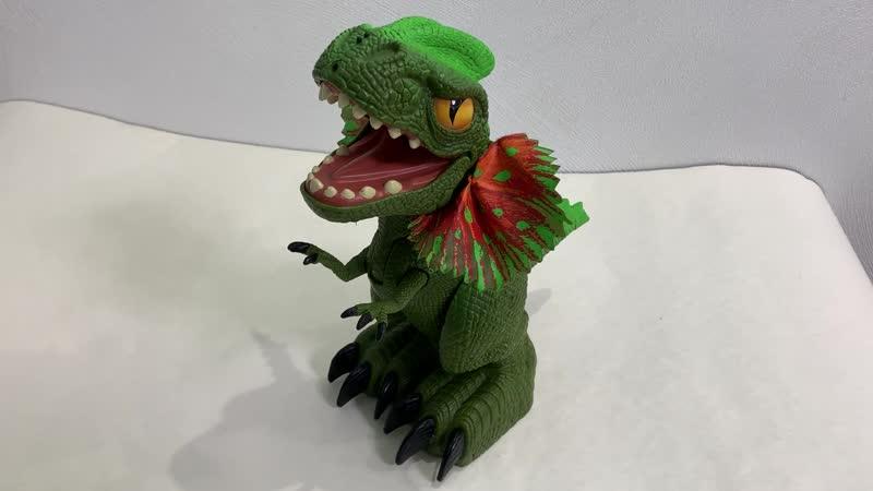 Динозавр Imaginext Mattel