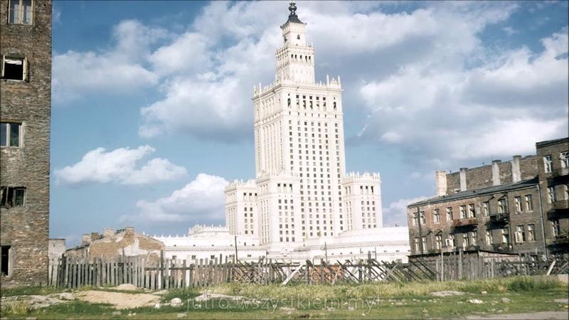 Międzynarodówka (Wersja Polska) - Napisy PL