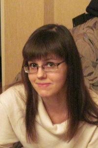 Ольга Авдюхова, 28 апреля , Тамбов, id102341468