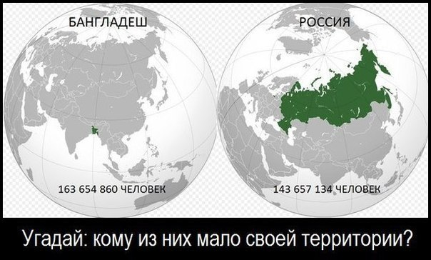 Путин любит власть больше, чем людей: Крым - только начало, аппетит приходит во время еды, - немецкие СМИ - Цензор.НЕТ 7537