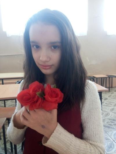Вероника Крыгина